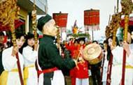 Lễ hội Tiên Công